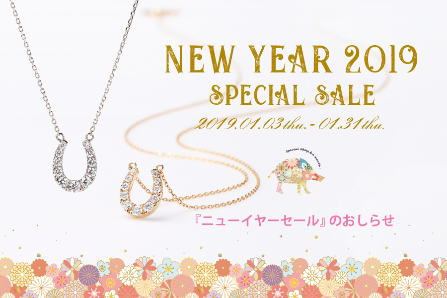 『NEW YEAR SALE 2019』